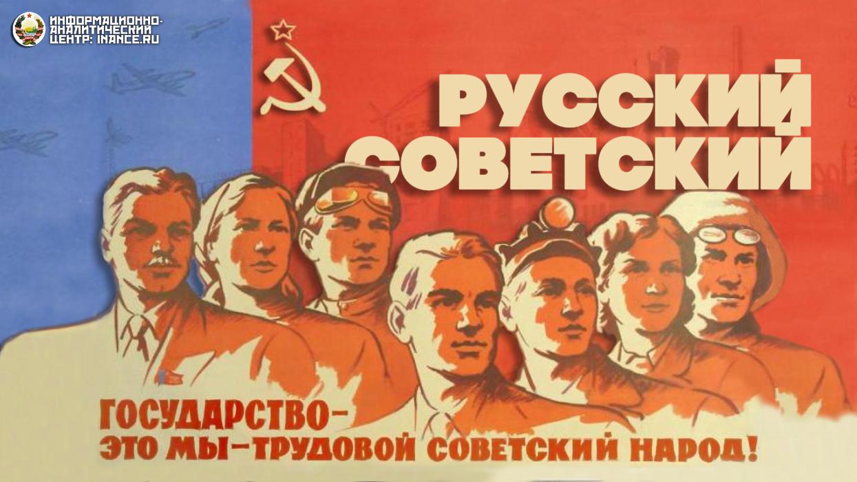 Почему добрый народ России н…