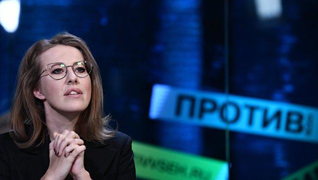 Собчак готова предложить Кудрину кресло министра экономики
