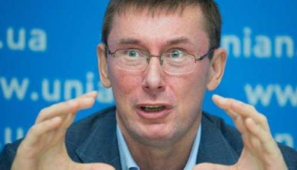 Генпрокурор Украины Луценко: Если Саакашвили вернется на Украину его выдадут Грузии
