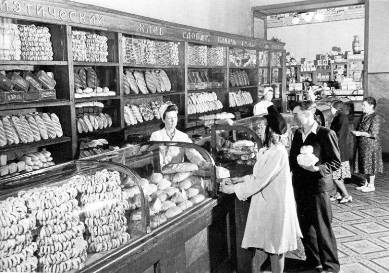 Какой хлеб впекали в СССР