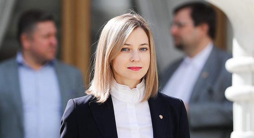 Единая Россия рассматривает вопрос о наказании для Натальи Поклонской