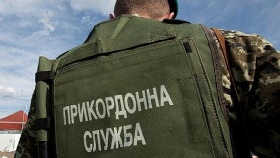 ВСумской области Украинские пограничники задержали троих россиян