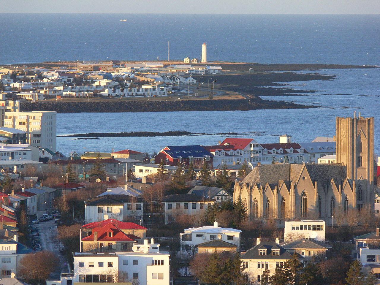 МИР ВОКРУГ. Достопримечательности Исландии. Ландакотскиркья