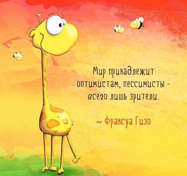 Счастье – это состояние души и мозга счастье, картинки