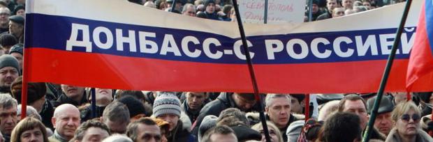 Названа альтернатива Минску — вхождение Донбасса в состав России