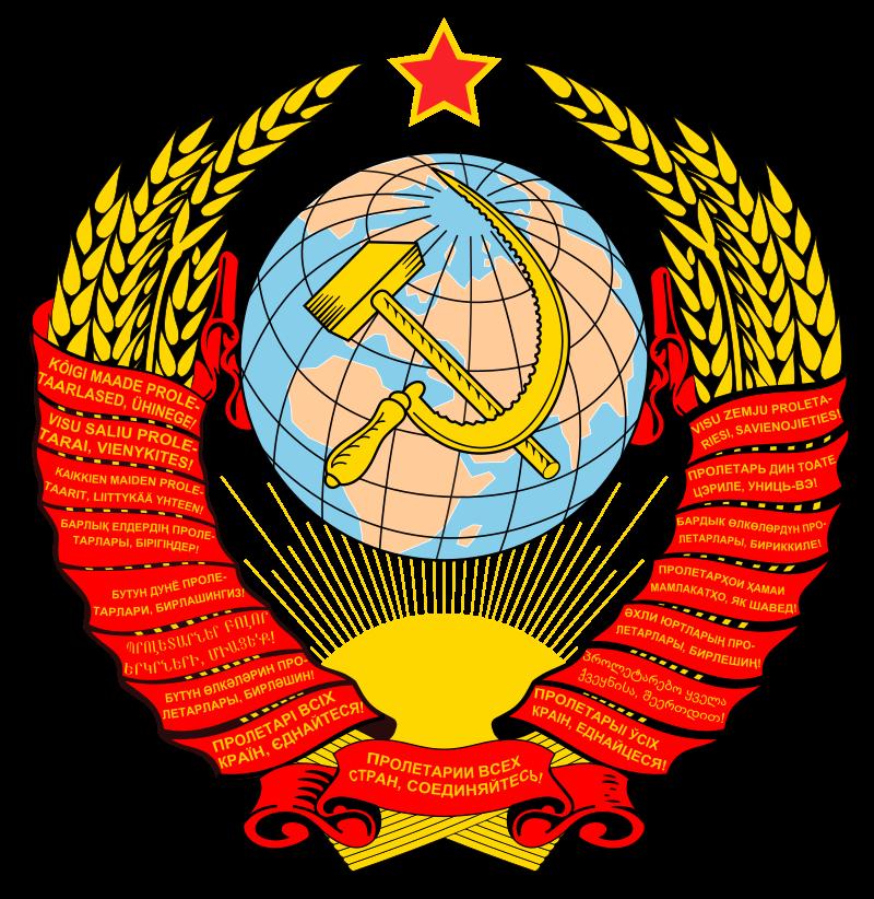 Советский Человек существует…