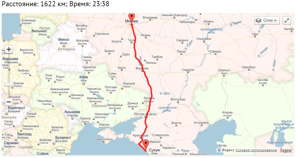 Все проститутки кирова 139