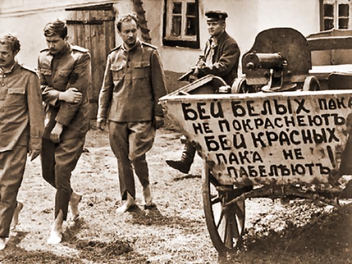 Почему гражданская война в России не кончается и прошлое заедает будущее?