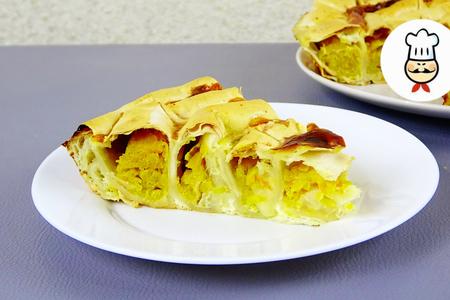 Фото к рецепту: Ленивый пирог с тыквой