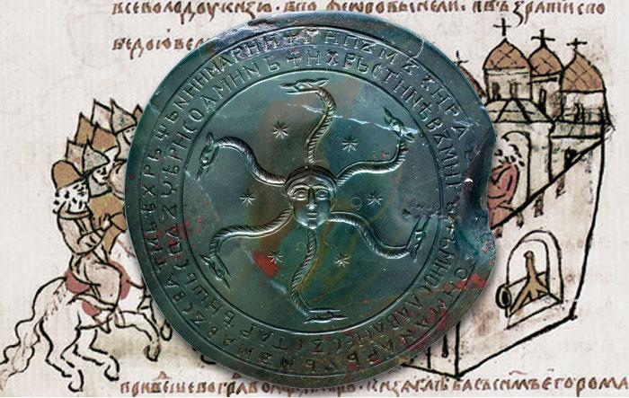 Христианство и магия: Загадочный суздальский змеевик-оберег XII в. великого князя Мстислава