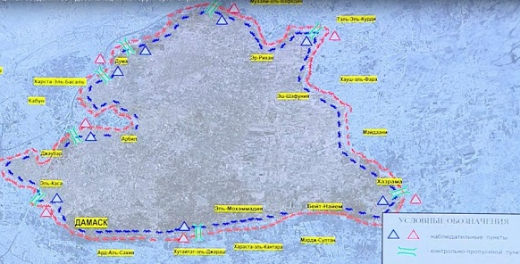 ВСирии начинает функционировать зона деэскалации «Восточная Гута»