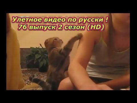 seks-s-video-po-russki