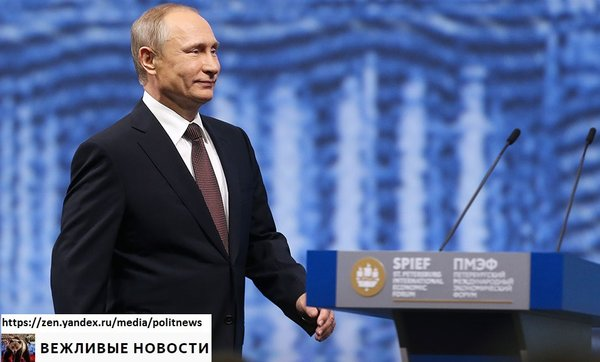 """Вот так изоляция: к Путину едут """"зубры"""" европейского бизнеса и политики"""