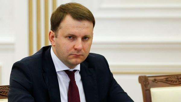 Орешкин: Россия может ввести пошлины наамериканские машины