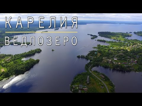Карелия. Над голубыми глазами озер. Ведлозеро/Karjala Vieljärvi