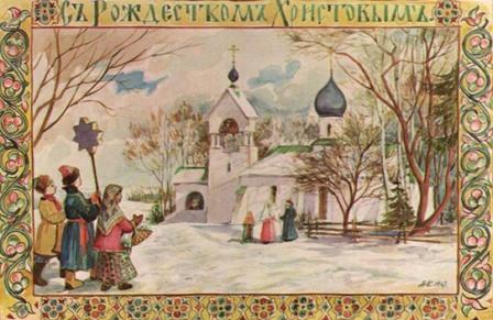 """Михаил Лермонтов. """"Сегодня будет Рождество..."""""""