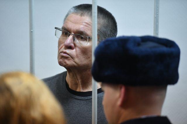 Улюкаев назвал вынесенный ему приговор несправедливым