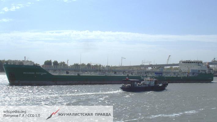 Украина отказалась освободить российский танкер «Механик Погодин»