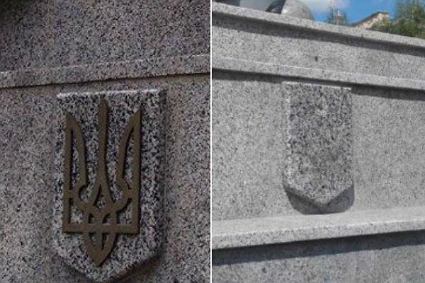 От декоммунизации до деукраинизации один шаг или герб за 80 гривен
