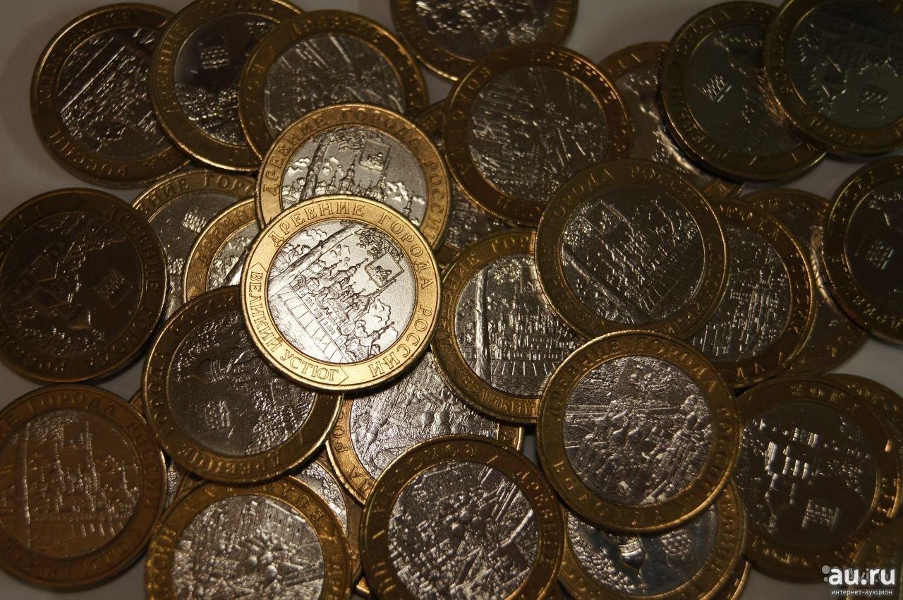 Амурский врач получила зарплату десятирублевыми монетами