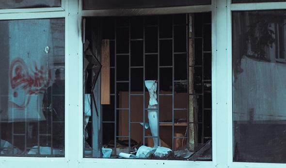 ВКиеве неизвестные взорвали отделение «Ощадбанка»