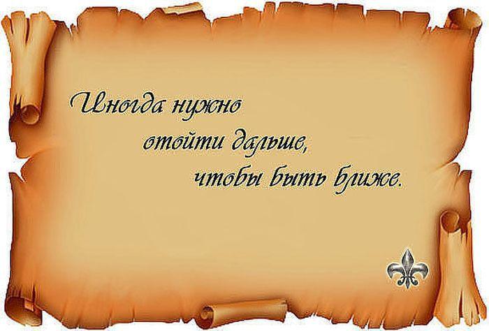 http://mtdata.ru/u16/photo96BC/20473159279-0/original.jpg