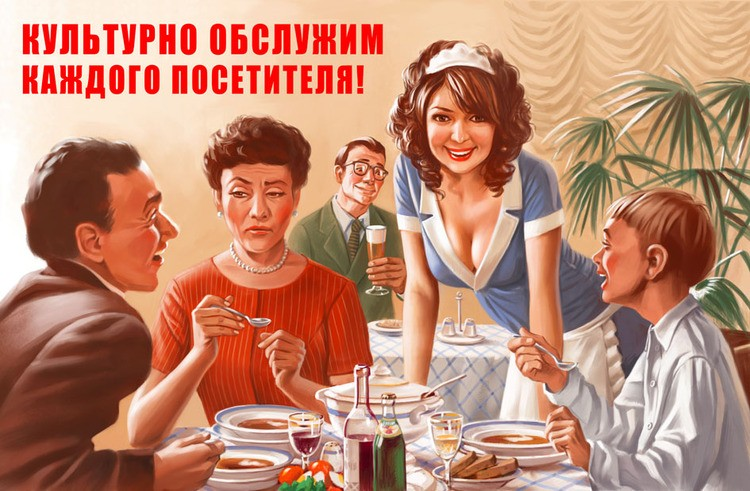 sovietpinuppt2 09 Потрясающий «советский» пин ап. Часть 2
