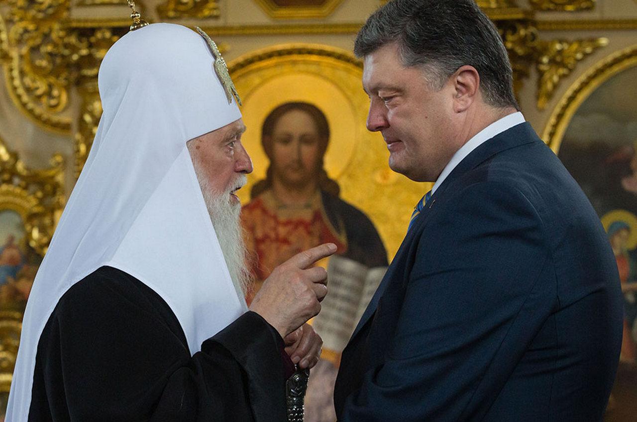 Порошенко и «агенты Кремля» в рясах. Ростислав Ищенко