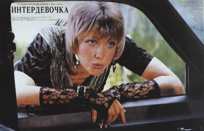 Елена Яковлева в фильме *Интердевочка*, 1989 | Фото: kino-teatr.ru