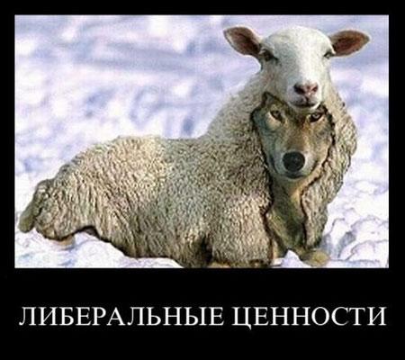 """Чем либералы превзошли гитлеровцев (Делягин - """"мы мясо, которое подлежит разделке"""")"""