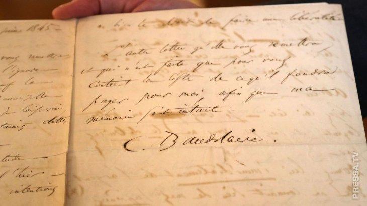 Предсмертное письмо Бодлера, проданное за 267 000 долларов с аукциона