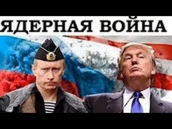 Россия объявила войну США в Сирии!
