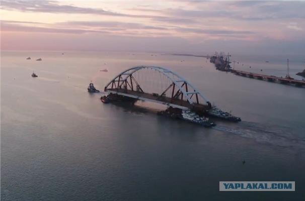 Началась установка автодорожной арки Керченского моста