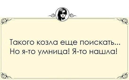 ������ �� ����� � ����������! 25 ���������� ������ � ����������