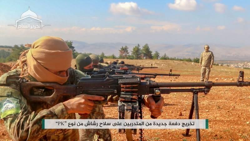 Новый «Blackwater» на сирийской войне