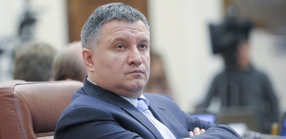 Аваков «разрешил» украинцам праздновать День Победы