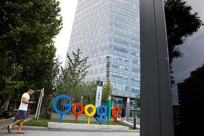 Россия троллит Google