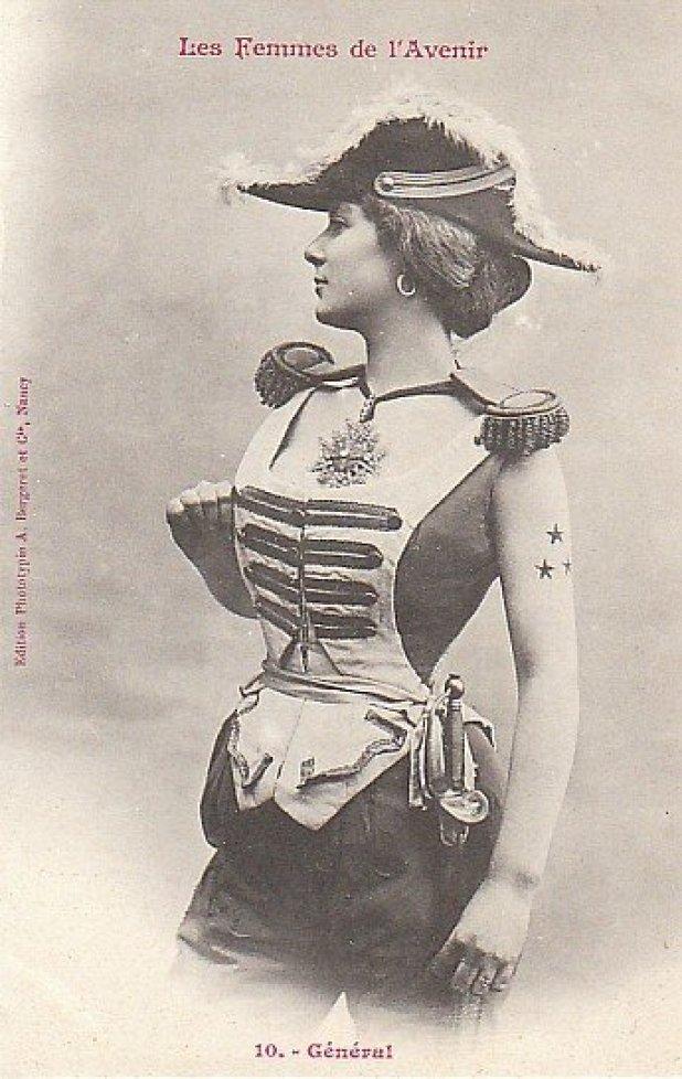 Женщина-генерал