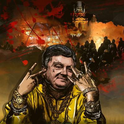 Житель Донецка напугал украинское радио своим звонком: я все знаю о вашей коррупции.