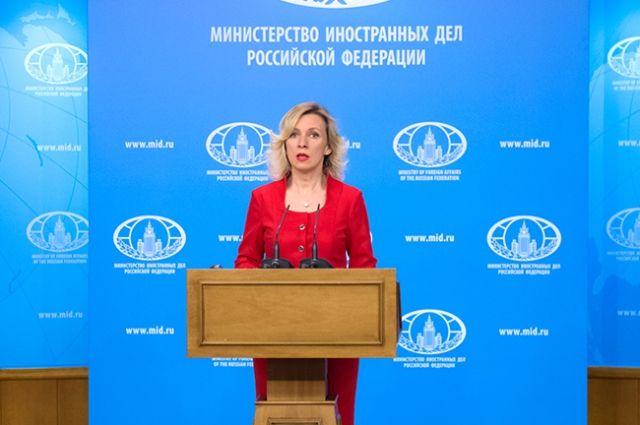 Захарова: претензии США к россиянке Бутиной «притянуты за уши»