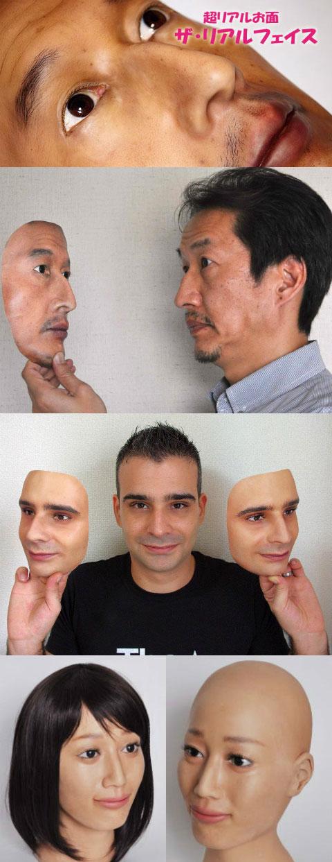 Японцы начали выпускать 3D-копии человеческих лиц