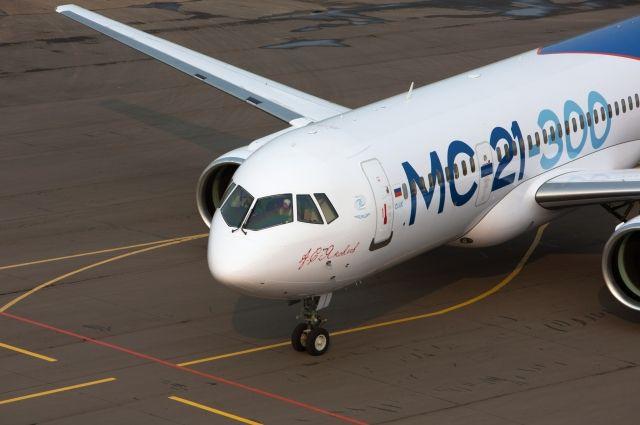 В Иркутске совершил первый полет второй образец пассажирского лайнера МС-21