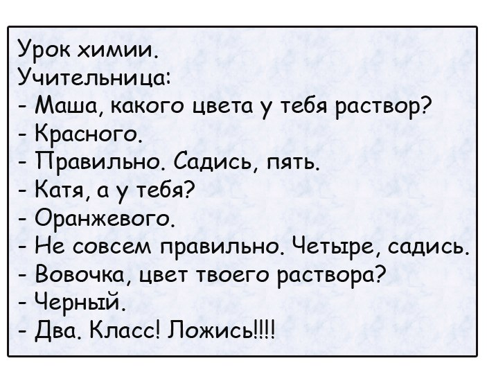 Анекдоты Про Добрые