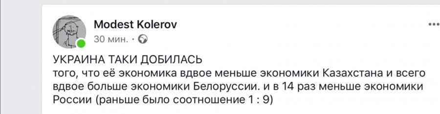 Украина таки добилась...