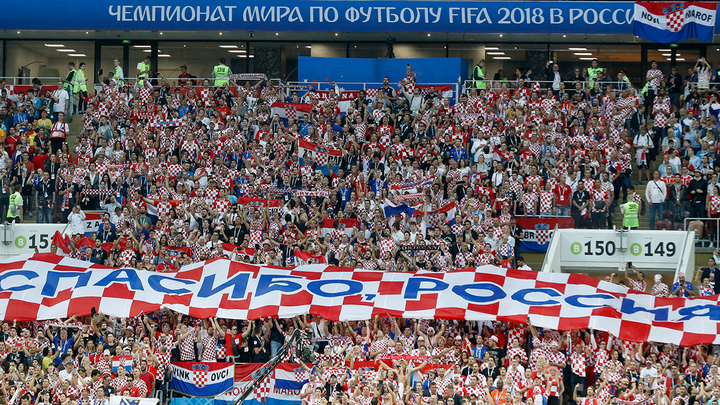 Баннер «Спасибо, Россия» сде…