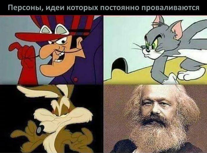 Почему современные коммунист…