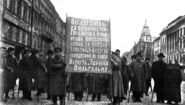 И была революция: что студенты помнят об октябре 1917?