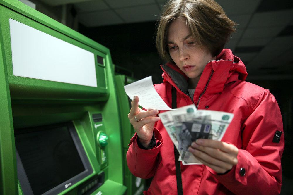 Как избежать мошенничества с банковской картой