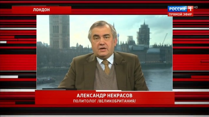 """""""Британия уже чувствует, что промахнулась"""": лондонский политолог назвал ультиматум Мэй к России """"позором всей нации"""""""