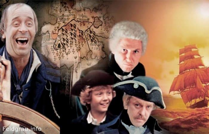 «Остров сокровищ» 36 лет спустя: Трагические судьбы актеров
